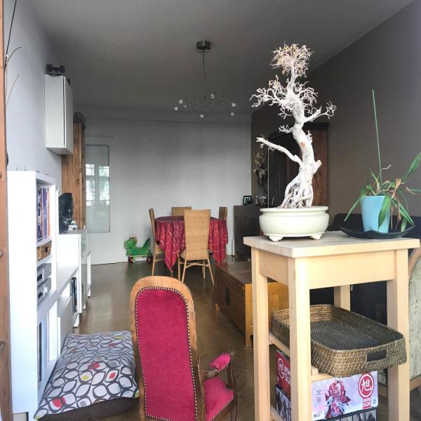 Offres de vente Appartement Lyon 69003